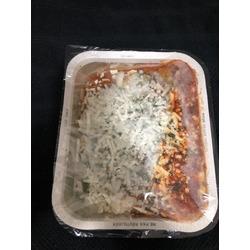 Marie Callender Three Meat Lasagna 879gr