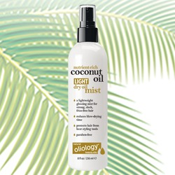 oliology coconut oil dry oil mist reviews in hair care. Black Bedroom Furniture Sets. Home Design Ideas