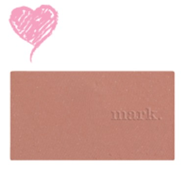 mark Good Glowing Custom Pick Powder Blush