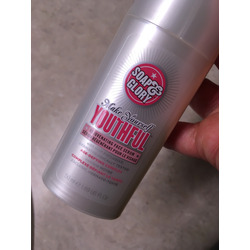Soap and glory make yourself youthful rejuvenating face serum