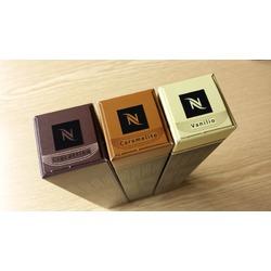Caramelito Variations- Nespresso Pod