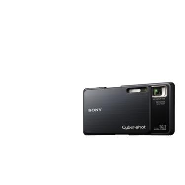 Sony Cyber-Shot DSC-G3 10MP