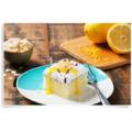Vanilla Lemon Coconut Cake Recipe