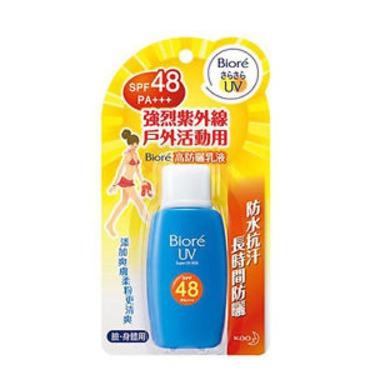 Biore SPF 48 Super UV Milk