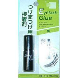 Daiso Eyelash Glue Mini