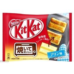 Kit Kat Creme Brulee Chocolate Bar