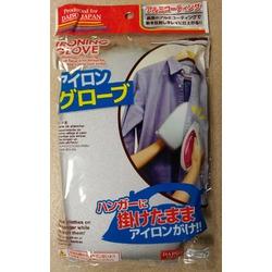 Daiso Ironing Glove