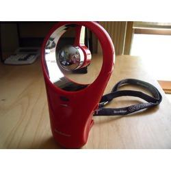 Brookstone Cool It Personal Handheld Fan