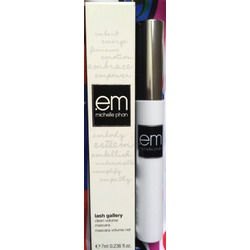 em Cosmetics Lash Gallery Clean Volume Mascara