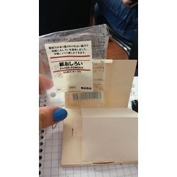 Muji Paper Powder sheets
