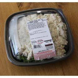 Kirkland Chicken Salad