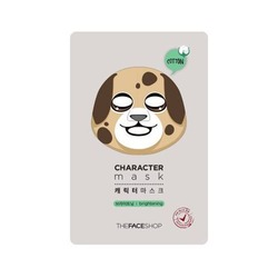 The Face Shop Character Sheet Mask Brightening