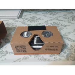 Google Cardboard Kit V2 by MINKANAK