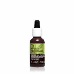 Body Shop Hemp Hand Oil