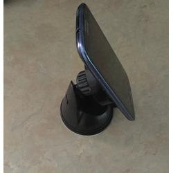 Kebelo universal magnetic car mount holder