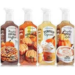 Bath and Body Pumpkin Hand Soap