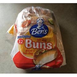 Bens New England hot dog buns