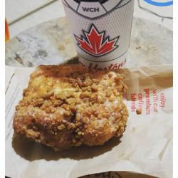 Tim Hortons Apple Pie Fritter Donut