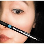 Sephora Collection - Waterproof Contour Eye Pencil 12 HR Wear