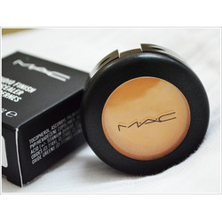 Mac Studio Finish Concealer NW20
