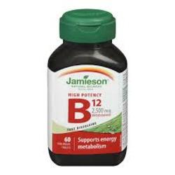 jamison vitamin B12