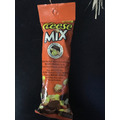 Reese Mix Sweet & Salty Snack