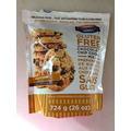 Comensoli Gluten Free Chocolaty Chip Cookie Mix
