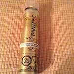 Pantene Pro-V Style Series air Spray