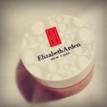 Elizabeth Arden Eight Hour Cream - Intensive Lip Repair Balm