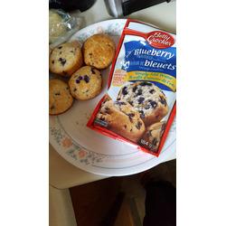 Betty Crocker Muffin Mix Just Add Water