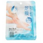 ROLANJONA Bamboo Vinegar Milk Feet Mask