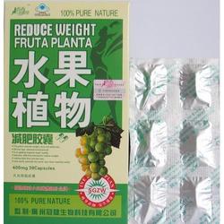 Fruta Planta