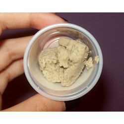 LUSH Angels On Bare Skin Facial Cleanser