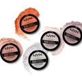 NYX duo chromatic illuminating powder in Lavender Steel