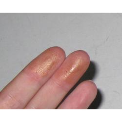 Annabelle Cosmetics Zebra Bronzing Pressed Powder