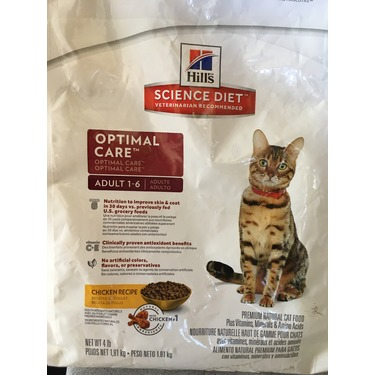 Hill's Science Diet Optimal care reviews in Cat Food