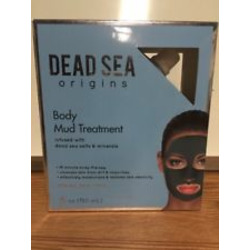 Dead Sea Oasis Mud mask