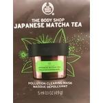 The Body Shop Japanese Matcha Tea Mask