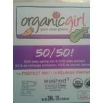 Organic girl 50/50
