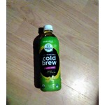 Organic matcha love-ice-steeped cold brew