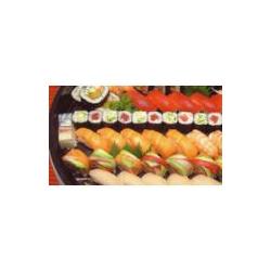 Oishi Kada