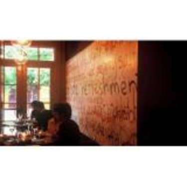 Jamie Kennedy Wine Bar
