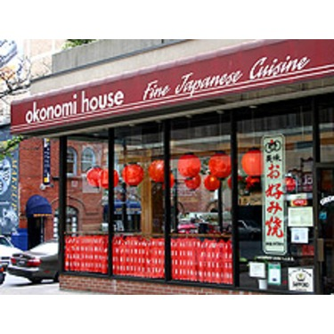 Okonomi House