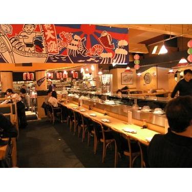 Taisho Japanese Restaurant