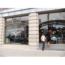 Dark Horse Espresso - 215 Spadina Avenue