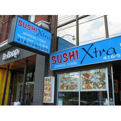 Sushi Xtra