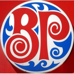 Boston Pizza Barrhaven
