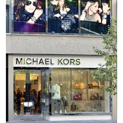 Michael Kors - 131 Bloor St W