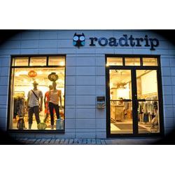 Roadtrip Clothing