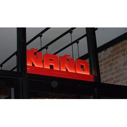 Nano ecuadorian kitchen, NYC